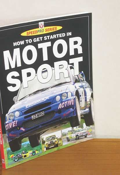 Image for How to Get Started in Motor Sport