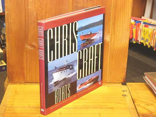 Image for Chris-Craft Boats
