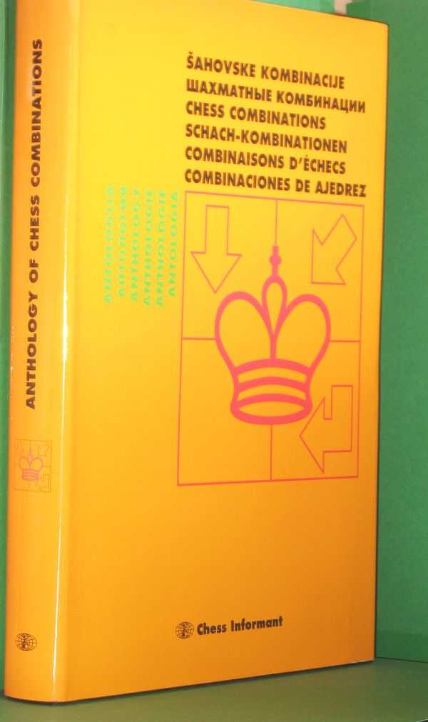 Image for Anthology of Chess Combinations