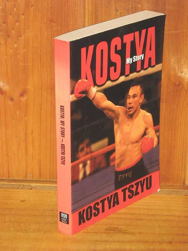 Image for Kostya : My Story